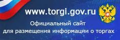 Торги